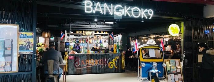 Bangkok9 is one of Locais curtidos por Teemu.
