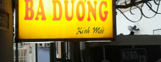 Bánh Xèo Bà Dưỡng is one of Hoi An/ Da Nang.