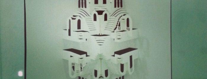 Ege Üniversitesi Kağıt ve Kitap Sanatları Müzesi is one of izmir.