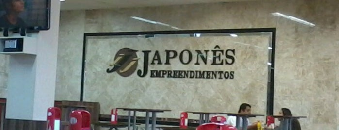 Restaurante do Japonês is one of Locais curtidos por 🌸 Tatiana.