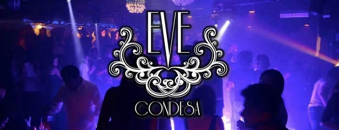 Eve Condesa is one of Antros.