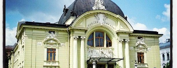 Чернівецький музично-драматичний театр ім. Ольги Кобилянської is one of Anton 님이 좋아한 장소.