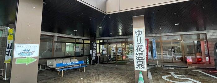 勝木ゆり花温泉 ゆり花会館 is one of 新潟のToDo.