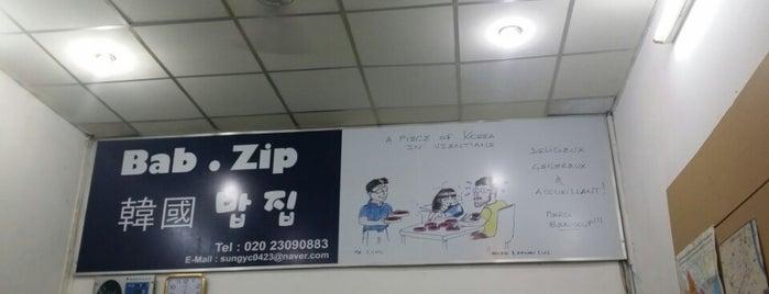 Bab Zip Korean House is one of Brady : понравившиеся места.