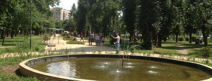 Сквер Мартиросяна is one of Смешные подсказки Киева..