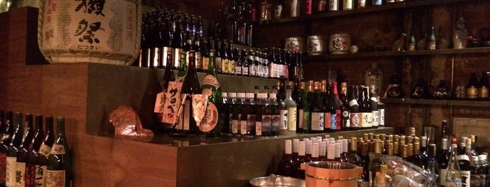 Shigure is one of The Locals Only Guide to Eating & Drinking in NYC.