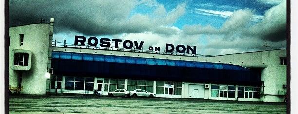 International terminal, Airport Rostov-on-Don (ROV) is one of Ростов планы на проживание ))).