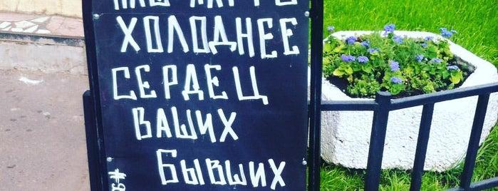 Твой Кофе is one of Marina : понравившиеся места.