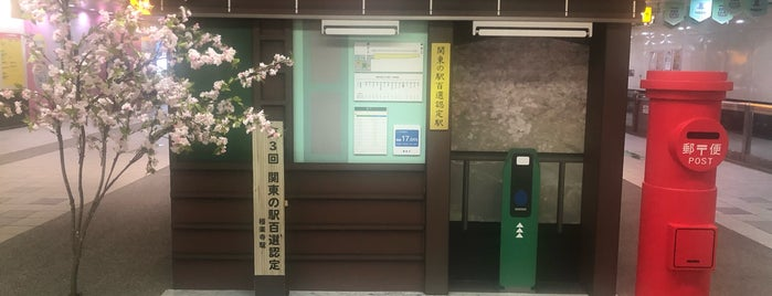 MRT Kaisyuan Station (R6) is one of Lugares favoritos de 高井.