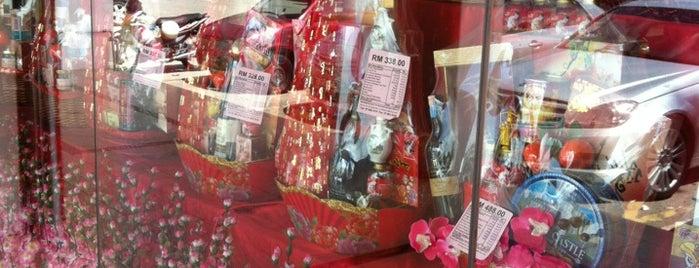 Kedai Ubat Xinxianghe is one of Neu Tea's Nav.