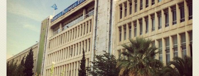 Greek Radio Television - ERT is one of Tempat yang Disimpan Katerina.