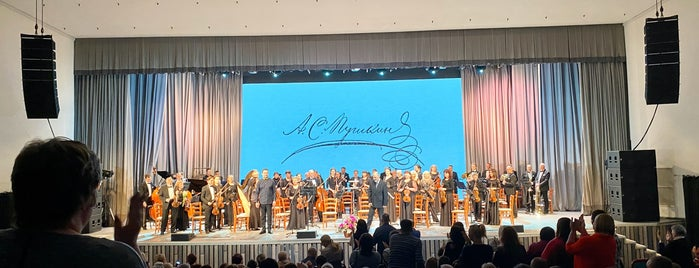 Большой концертный зал филармонии is one of Valentin : понравившиеся места.