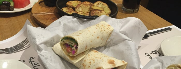 Zaatar w Zeit is one of Lieux qui ont plu à Dalal.