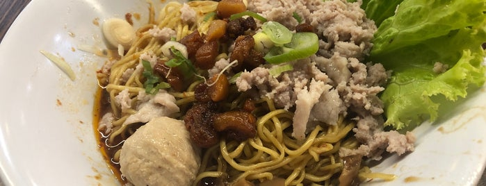 Ming Fa Bak Chor Mee is one of Jkt Simple Art of Eating.