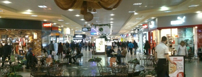 ТРЦ «Караван» / Karavan Mall is one of Posti che sono piaciuti a Anna.