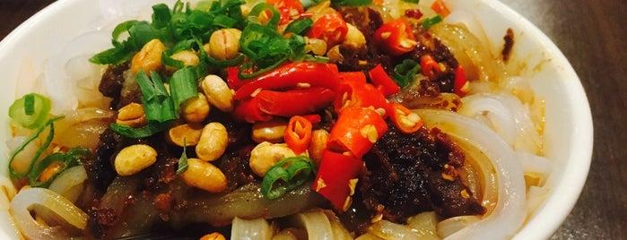 滋味城都 - Chengdu Taste is one of LA Nov 2016.