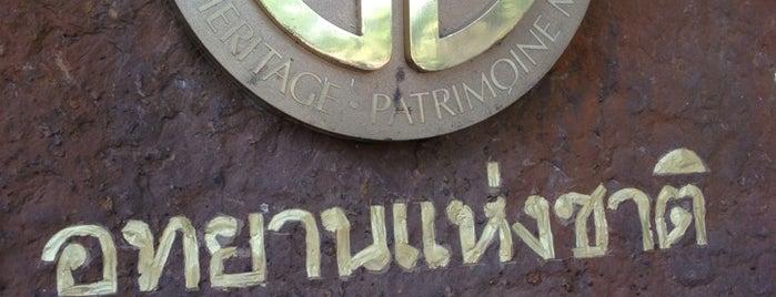 Thap Lan National Park is one of สระบุรี, นครนายก, ปราจีนบุรี, สระแก้ว.