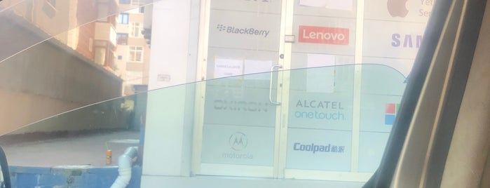 Teleservice Arvato HQ is one of Locais curtidos por Korhan.