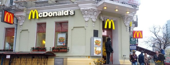 McDonald's is one of Lieux qui ont plu à Oleksandr.