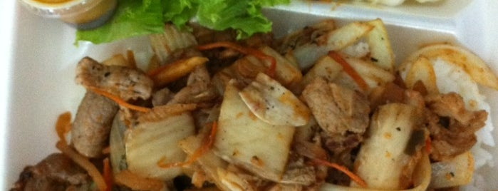 Tamari Lunch Shop is one of cathy 님이 좋아한 장소.