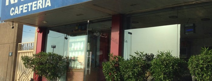 Rajab Cafeteria is one of Food in Dubai, UAE.