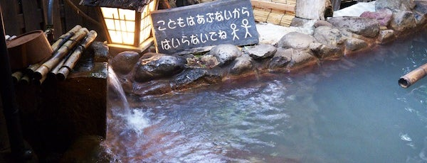 Kurokawa Hotspring is one of [To-do] Onsen.