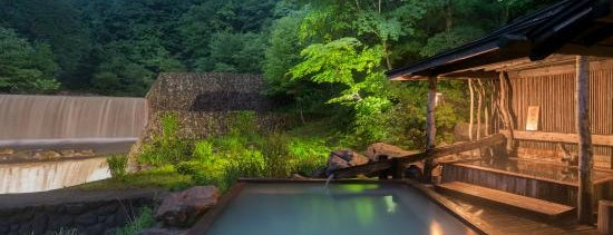 Taenoyu is one of [To-do] Onsen.