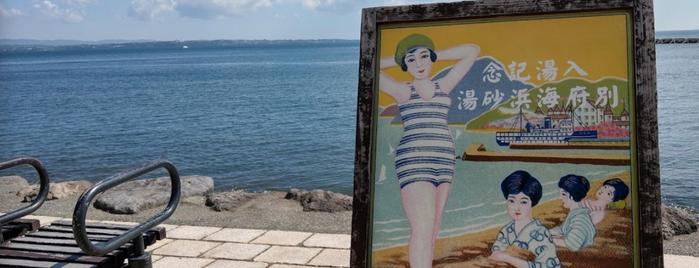 別府海浜砂湯 is one of [To-do] Onsen.