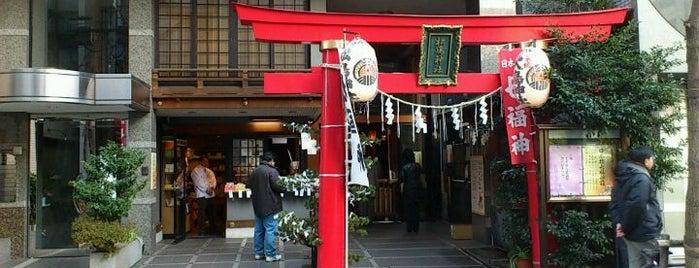 松島神社 (大鳥神社) is one of Locais curtidos por K.