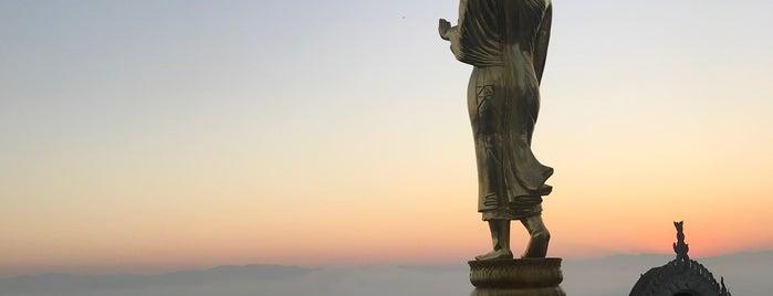 จุดชมวิววัดพระธาตุเขาน้อย is one of พะเยา แพร่ น่าน อุตรดิตถ์.