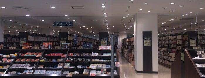 ジュンク堂書店 is one of Chiekoさんのお気に入りスポット.
