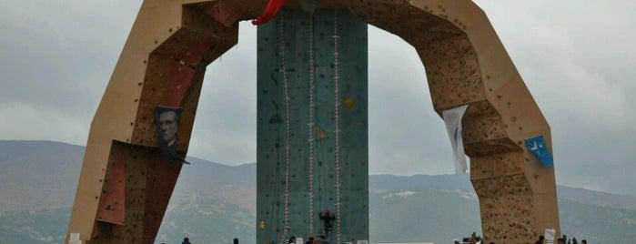 Emre Kuruoğlu Tırmanış Duvarı is one of สถานที่ที่ Necmi Can ถูกใจ.