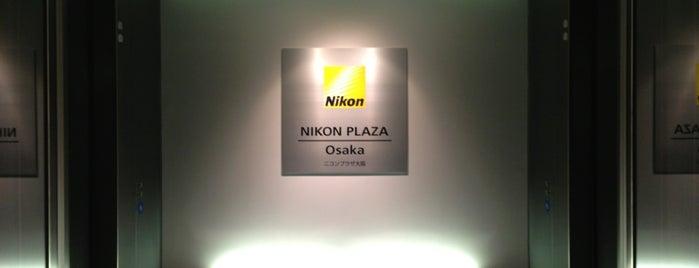 ニコンプラザ大阪 is one of สถานที่ที่ kiha58 ถูกใจ.