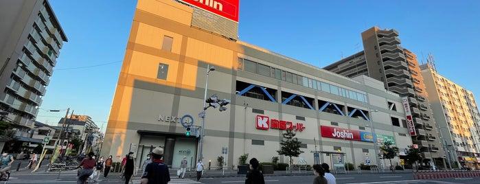 ジョーシン 蒲生店 is one of 大阪市城東区.