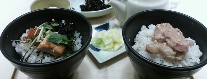 Dashi-chazuke En is one of Maruyama's Saved Places.