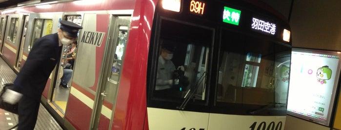 Asakusa Line Oshiage Station (A20) is one of Tokyo - Yokohama train stations.