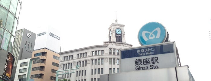 Ginza Station is one of 中目黒to三越前.