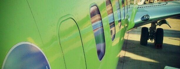 Офис S7 Airlines is one of «Московские новости» каждый день.