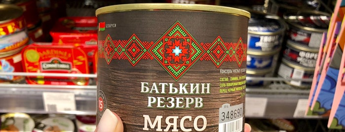 Азбука вкуса is one of Konstantin : понравившиеся места.