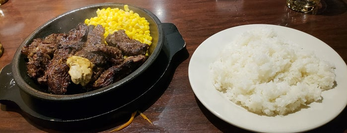 Ikinari Steak is one of Must try.