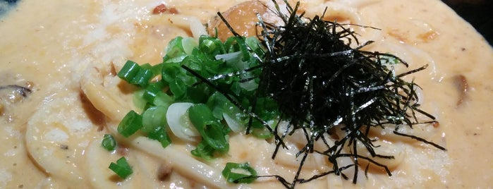 Udon Mugizo is one of SF: To Eat.