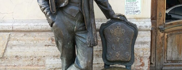 Памятник Остапу Бендеру is one of питер.