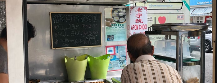 Apom Chooi 老字號 is one of Penang state of good food.