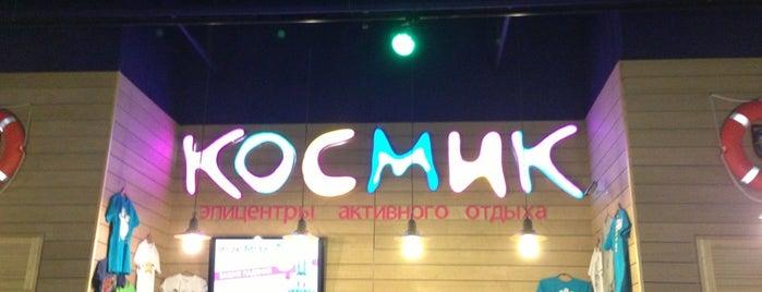 Космик is one of Ivanさんのお気に入りスポット.