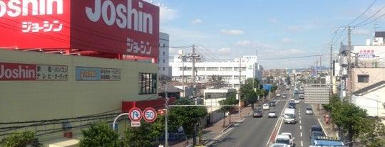 ジョーシン 吹田上新庄店 is one of Lieux qui ont plu à Saejima.