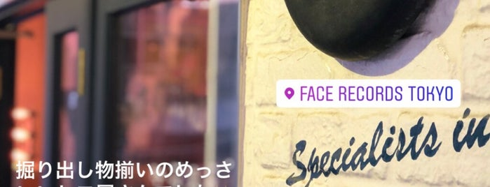 Face Records is one of Tokyo - dec 2019-jan 2020.