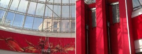 ТЦ «Глобус» is one of Самые посещаемые точки Киева.
