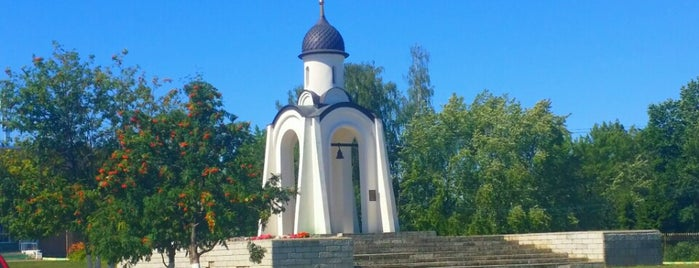 Чудесный Сад is one of Надо посетить.