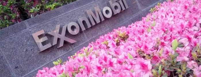 ExxonMobil - ExxonMobil Building is one of Markさんのお気に入りスポット.