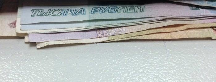 Сбербанк is one of Posti che sono piaciuti a Elena.